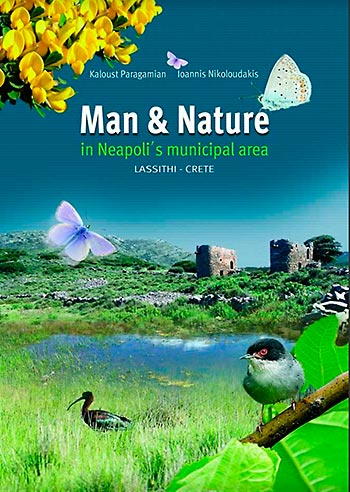 Man and Nature at Neapolis municipality